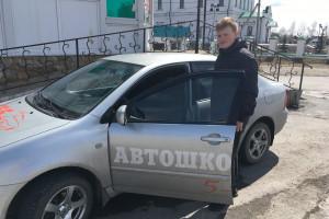 Олег готов к практическому вождению!