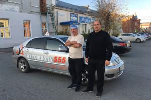 Наши инструктора - Алексей Станиславович и Юрий Александрович