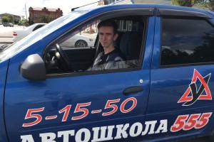Андрей - курсант 35 группы